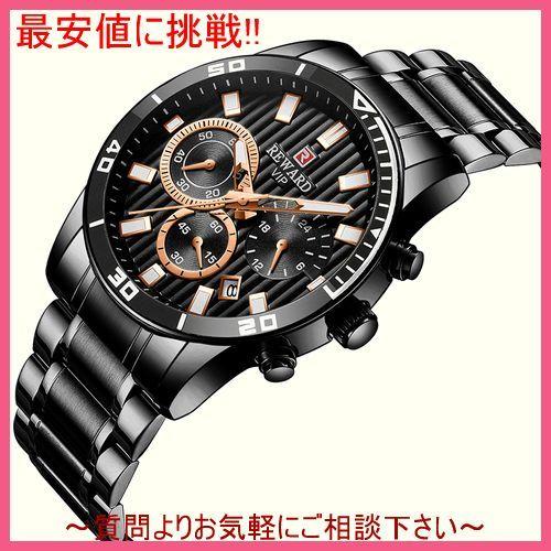 ブラック メンズ 腕時計 クォーツ式 スポーツウォッチ クロノグラフ 防水 カレンダー 日付 多機能 紳士_画像2