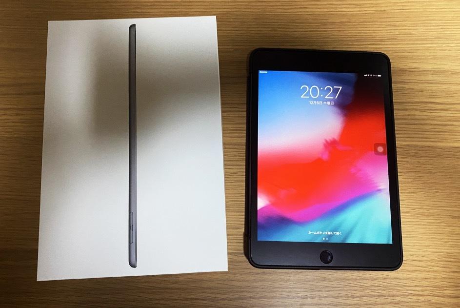 【美品/送料無料】Appleストア一括購入 iPad mini5 7.9インチ 第5世代 Wi-Fi+Cellular 64GB 2019年春モデル MUX52J/A グレイ【おまけ付き】