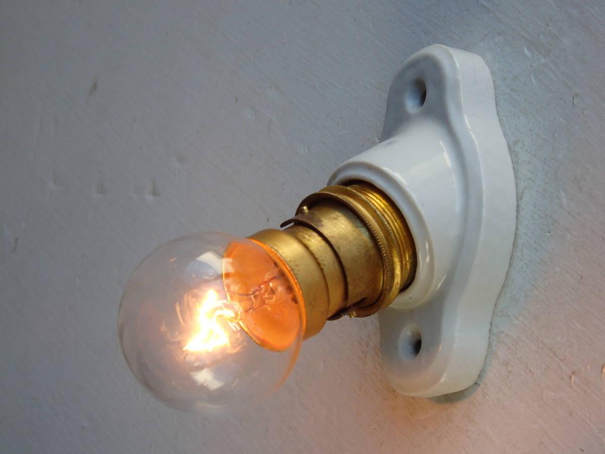 oフランスアンティーク 陶器 ライト 壁付け ウォール インダストリアル アトリエ 工業系 ランプ 電気 照明 蚤の市 ブロカント 仏_画像1