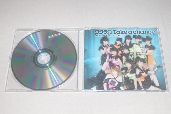 〇♪モーニング娘。 ワクテカ Take a chance CD盤_画像1