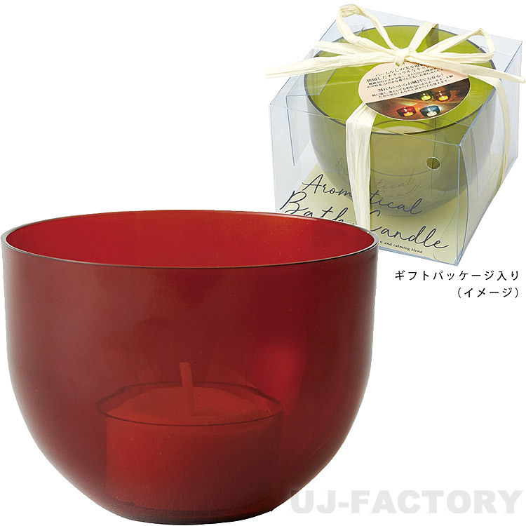 ★Aroma with♪floating in the water image candle★aromatherapy System bus candles/Burgundy★bath ultimate relaxation type♪