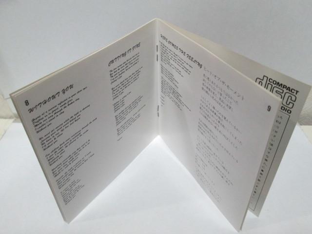エイジア/ASIA「 詠時感 ~時へのロマン~」 国内初期盤 35DP 25 ¥3,500定価_画像5