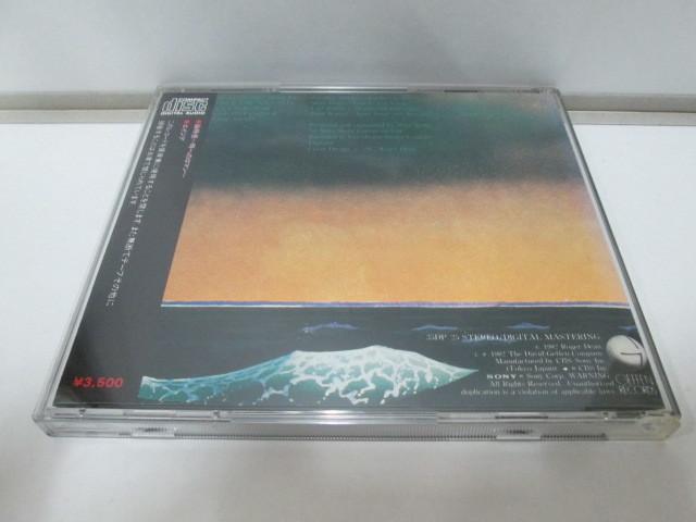 エイジア/ASIA「 詠時感 ~時へのロマン~」 国内初期盤 35DP 25 ¥3,500定価_画像2