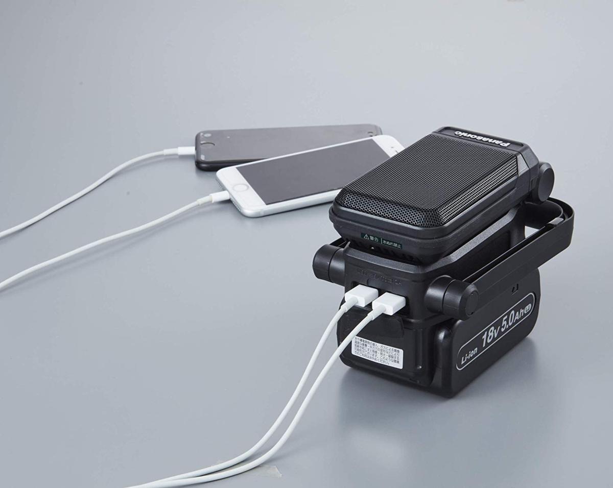 パナソニック EZ37C5-B 黒 bluetoothコンパクトワイヤレススピーカー 本体のみ 14.4V/18V/21.6V対応 アウトドア 持ち運び_画像4