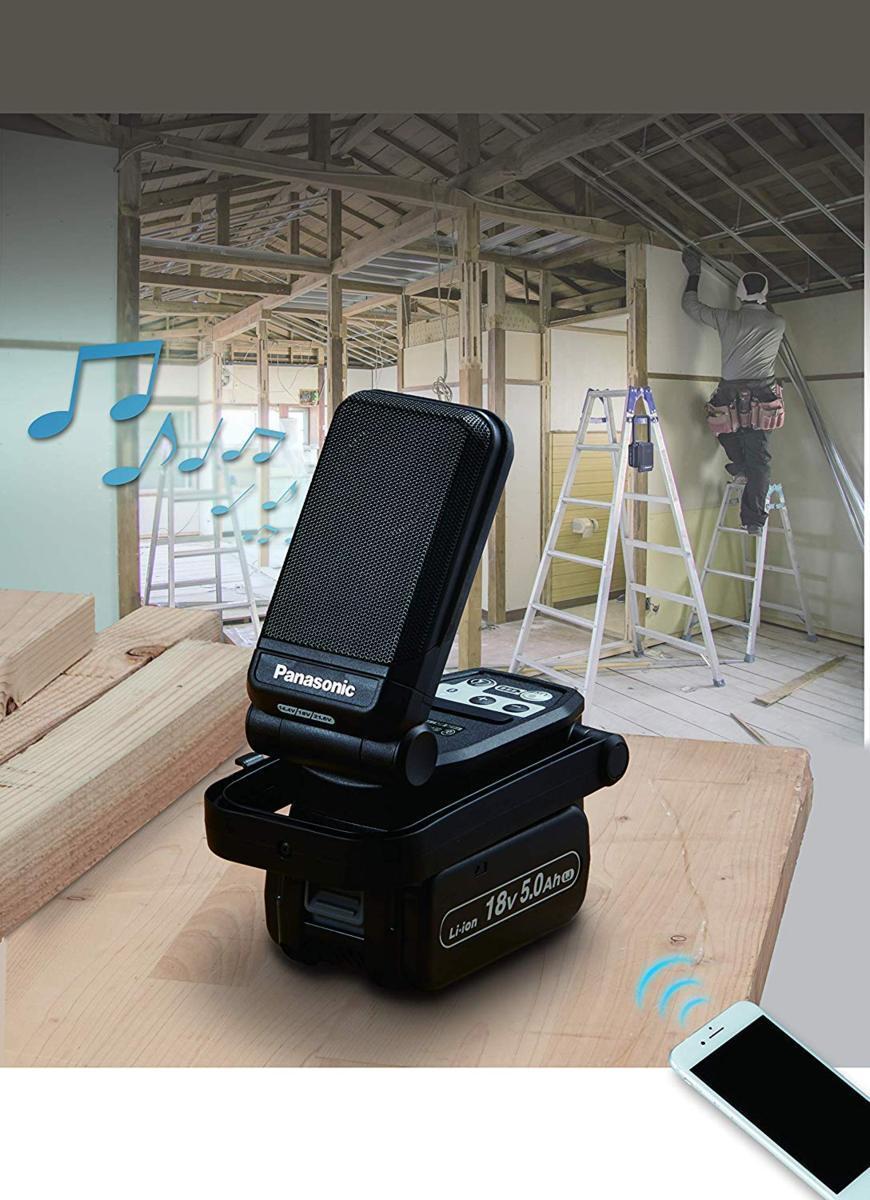 パナソニック EZ37C5-B 黒 bluetoothコンパクトワイヤレススピーカー 本体のみ 14.4V/18V/21.6V対応 アウトドア 持ち運び_画像2