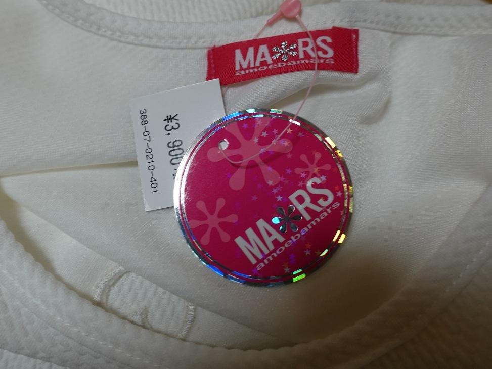 MARS/マーズ 胸元ハート&ビジュー ミニワンピース_画像2
