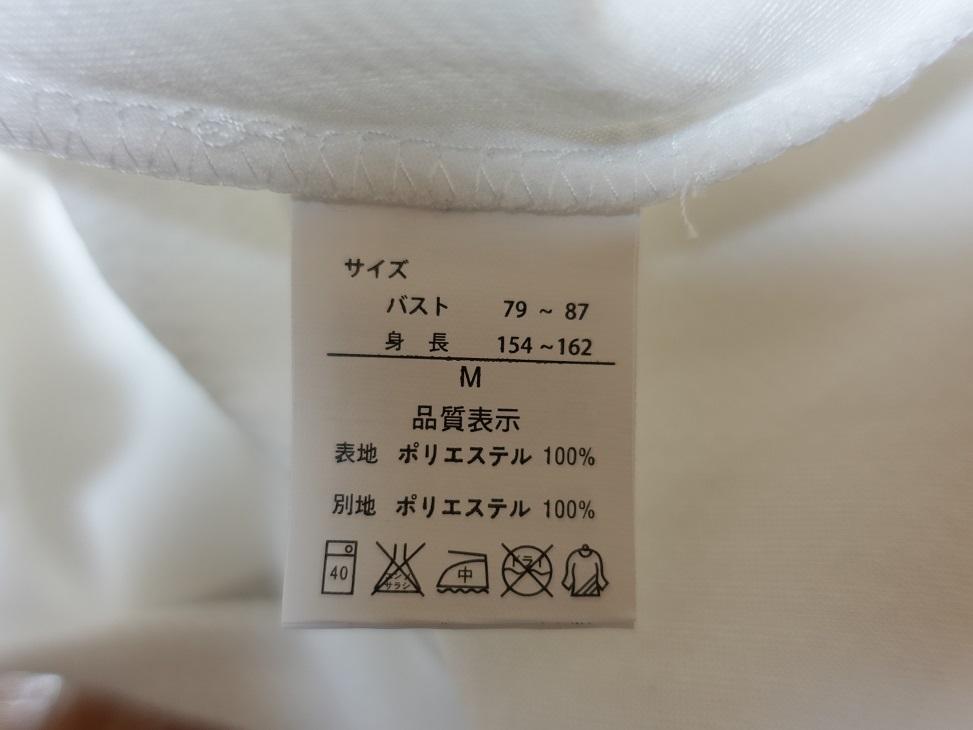 MARS/マーズ 胸元ハート&ビジュー ミニワンピース_画像3
