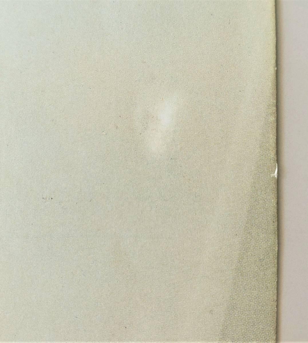 希少 日産 スカイライン GT カタログ S54 LS54AE Prince PMC プリンス ダットサン 左ハンドル車 レトロ 2000GT A200 6気筒OHC スポーツ_画像4