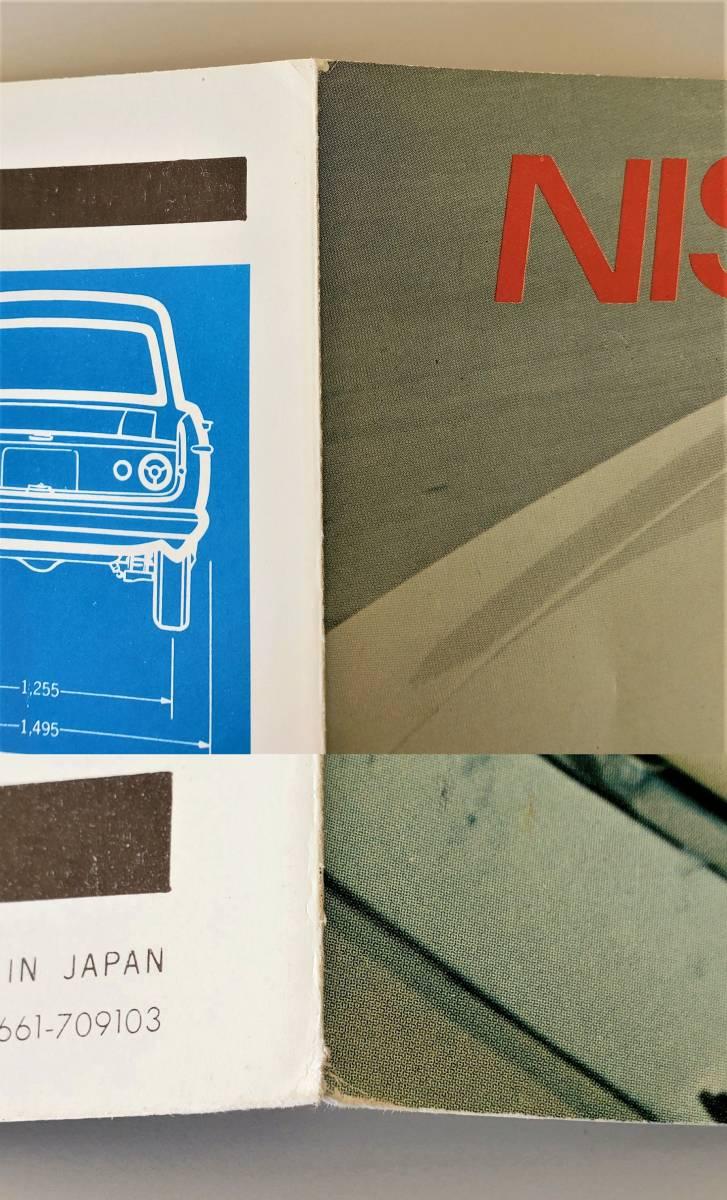 希少 日産 スカイライン GT カタログ S54 LS54AE Prince PMC プリンス ダットサン 左ハンドル車 レトロ 2000GT A200 6気筒OHC スポーツ_画像3