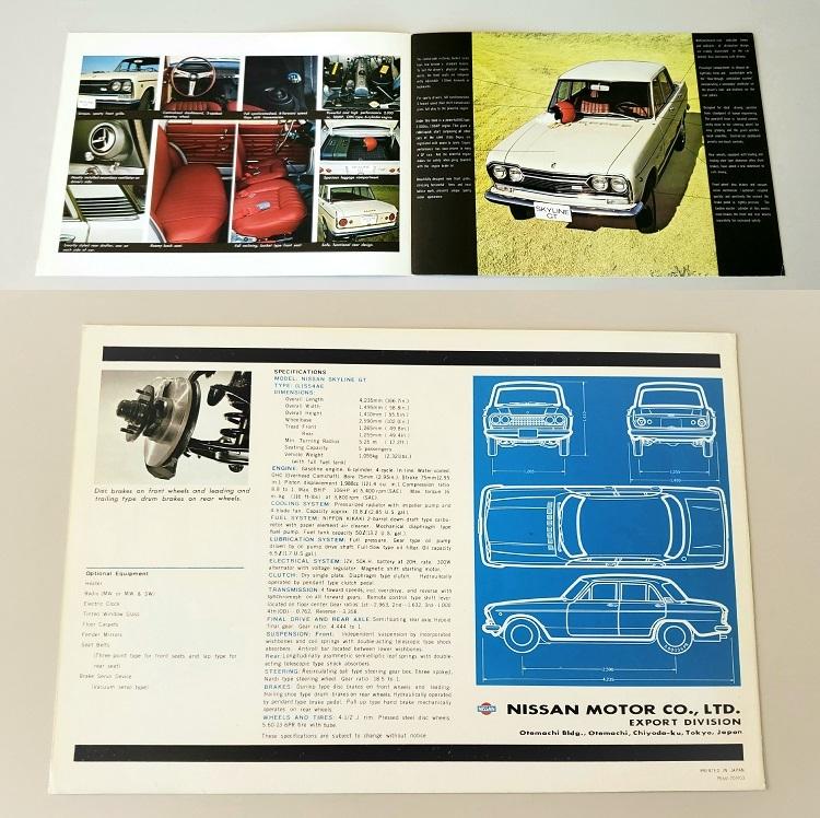 希少 日産 スカイライン GT カタログ S54 LS54AE Prince PMC プリンス ダットサン 左ハンドル車 レトロ 2000GT A200 6気筒OHC スポーツ_画像2