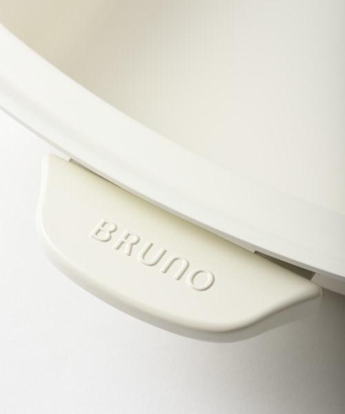 新品 BRUNO ホットプレート グランデ用セラミックコート仕切り鍋 BOE026-NABE 即決_画像3