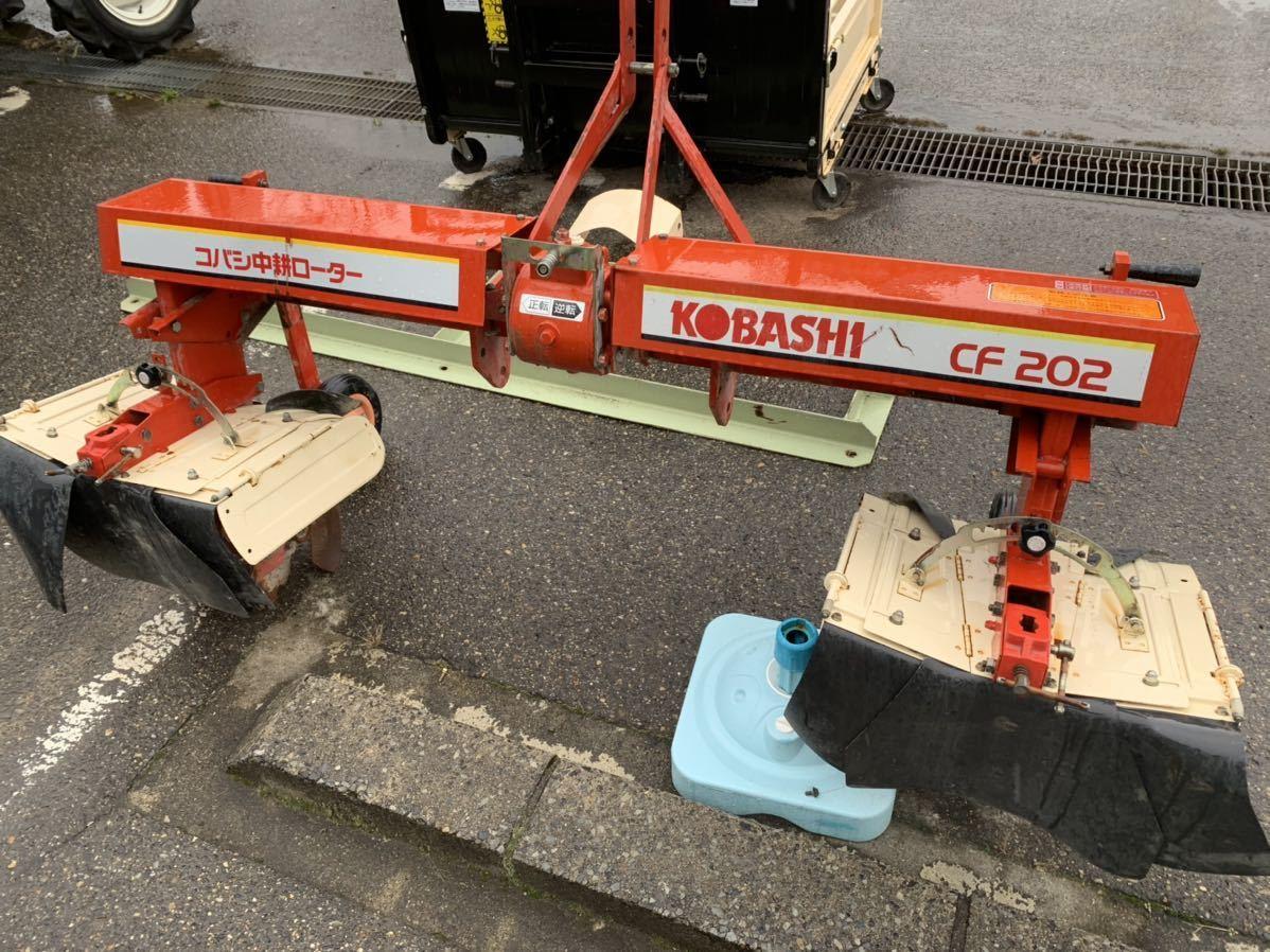 コバシ/KOBASHI 中耕ローター CF202