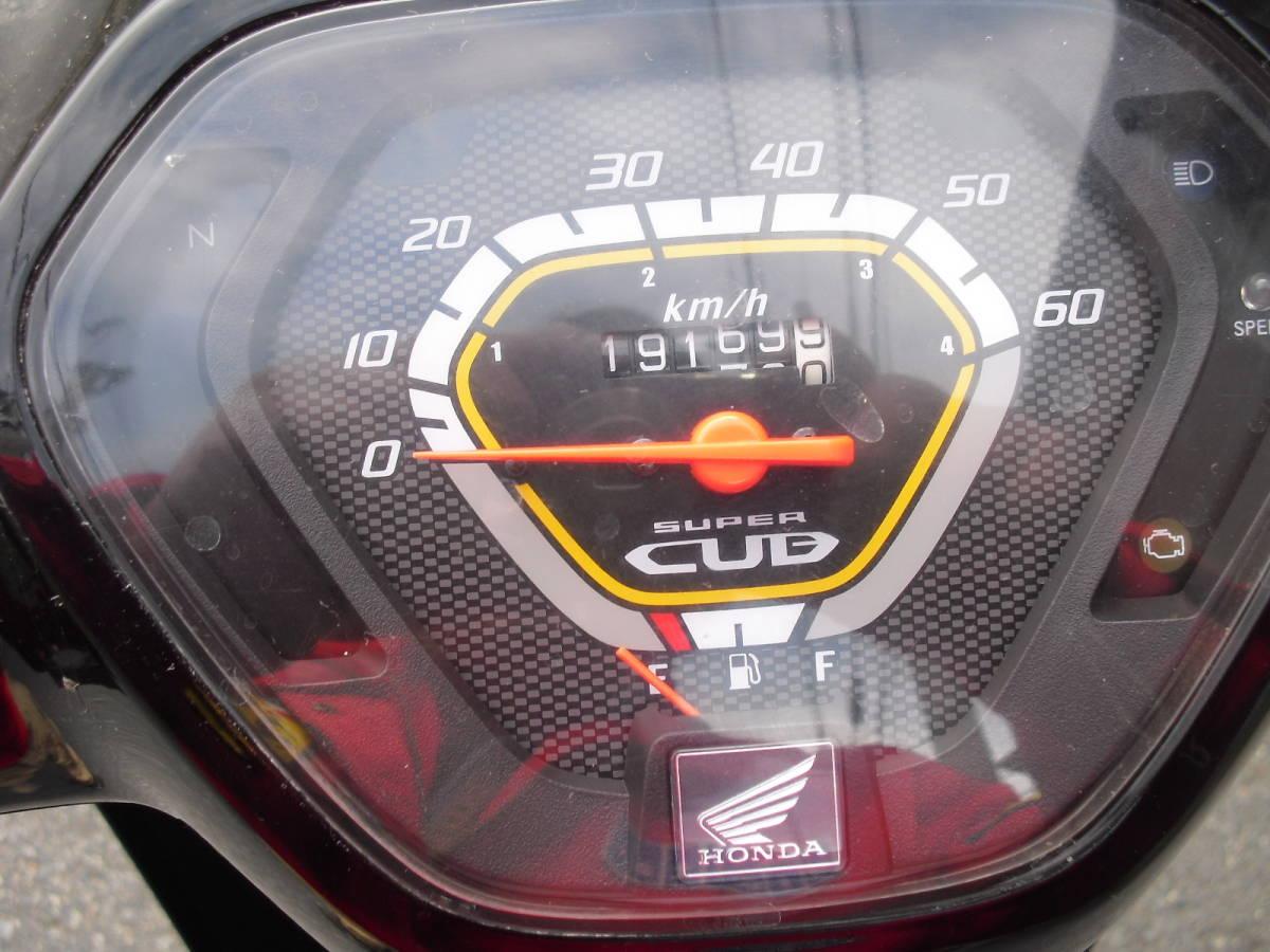 1スタ 東京墨田区発 スーパーカブ50 AA04 セル付4速 FIインジェクション車_画像10