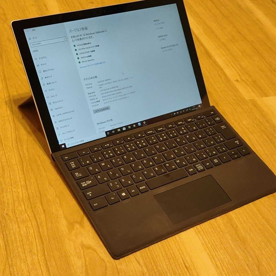 Surface pro 7 Complete付き付き!