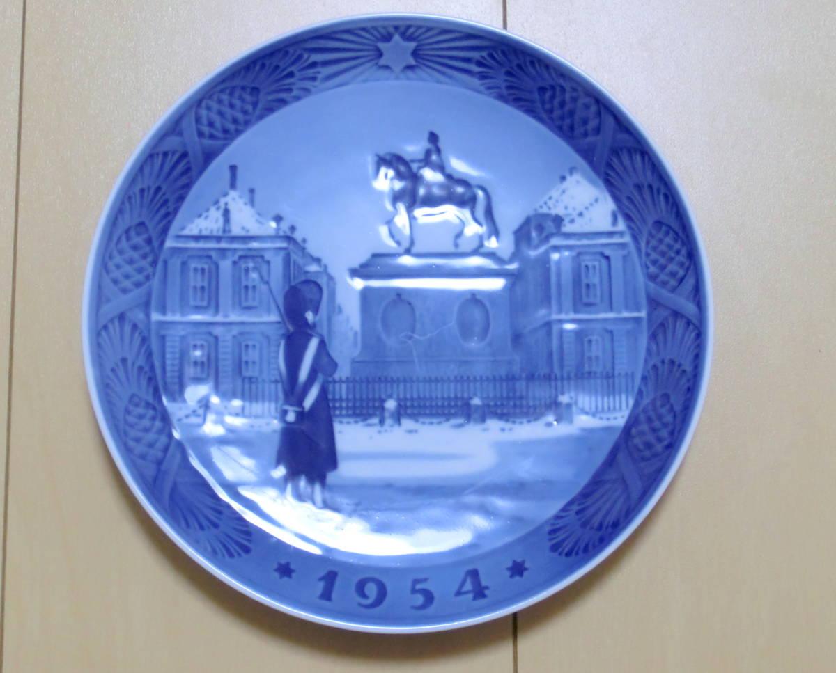 1954年 ロイヤルコペンハーゲン イヤープレート 「アマリエンボー宮殿」 北欧 デンマーク