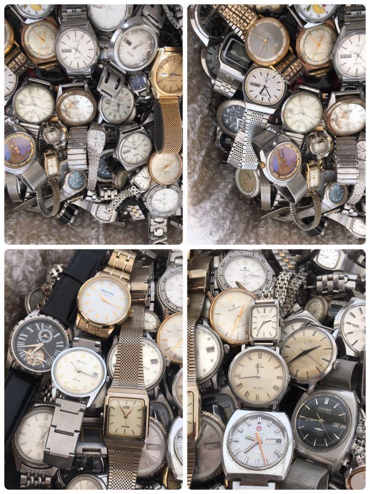 腕時計★大量★まとめ総重量15.6キロ★ロンジン ユニバーサルジュネーブSEIKO CITIZEN CA