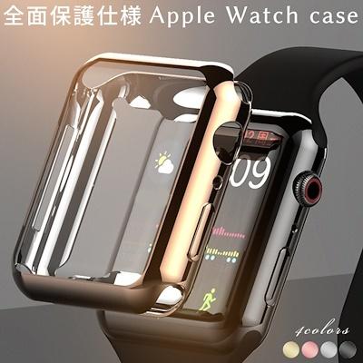 色サイズ選択可能 送料無料 Apple Watch ケース アップルウォッチ シリーズ5 4 3 2 本体カバー 40mm 44mm 全面保護 38mm 42mm クリア