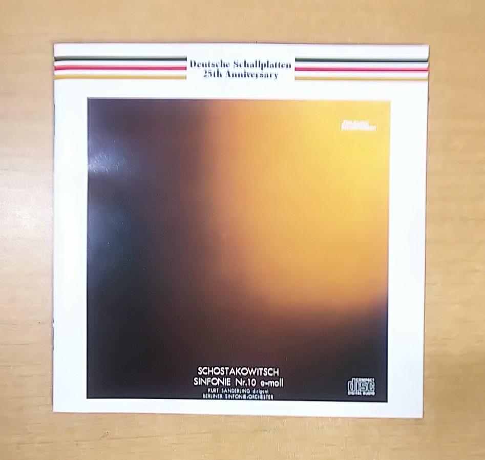ショスタコーヴィッチ 交響曲 第10番 ホ短調 作品93 CD_画像4