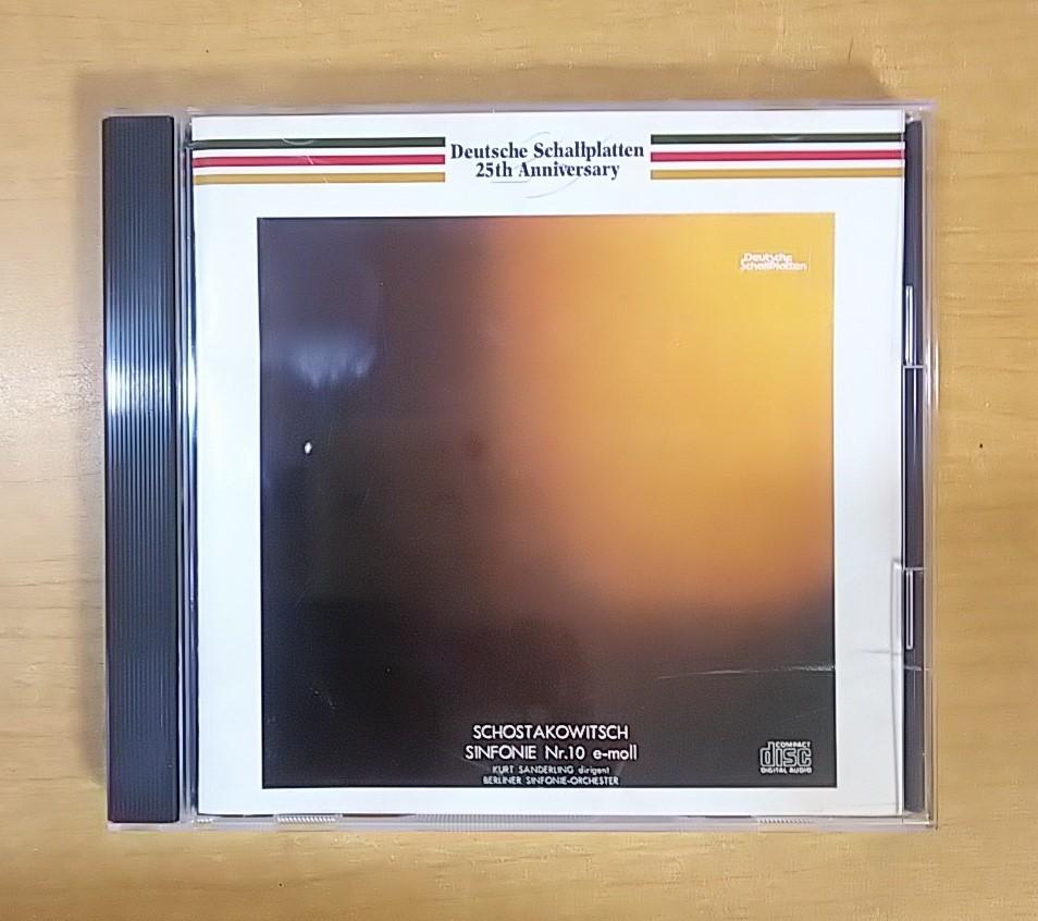ショスタコーヴィッチ 交響曲 第10番 ホ短調 作品93 CD_画像1