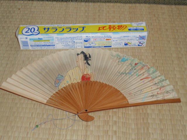 【扇子】鏑木 清方 美人画 日本画