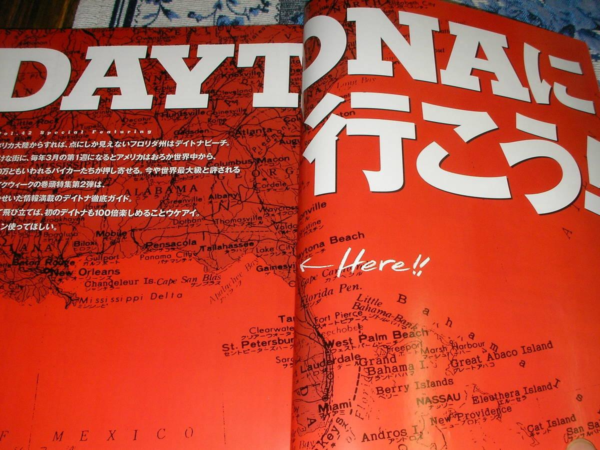 HOT BIKE japan 42(99-JULY)デイトナに行こう カスタム・ファナティクスJAPAN/USA ひとり旅/走ることの持つ意味Ⅵ 1941 EL_画像3