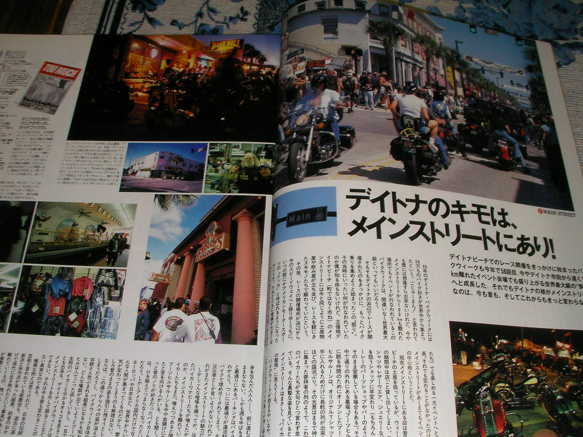 HOT BIKE japan 42(99-JULY)デイトナに行こう カスタム・ファナティクスJAPAN/USA ひとり旅/走ることの持つ意味Ⅵ 1941 EL_画像4
