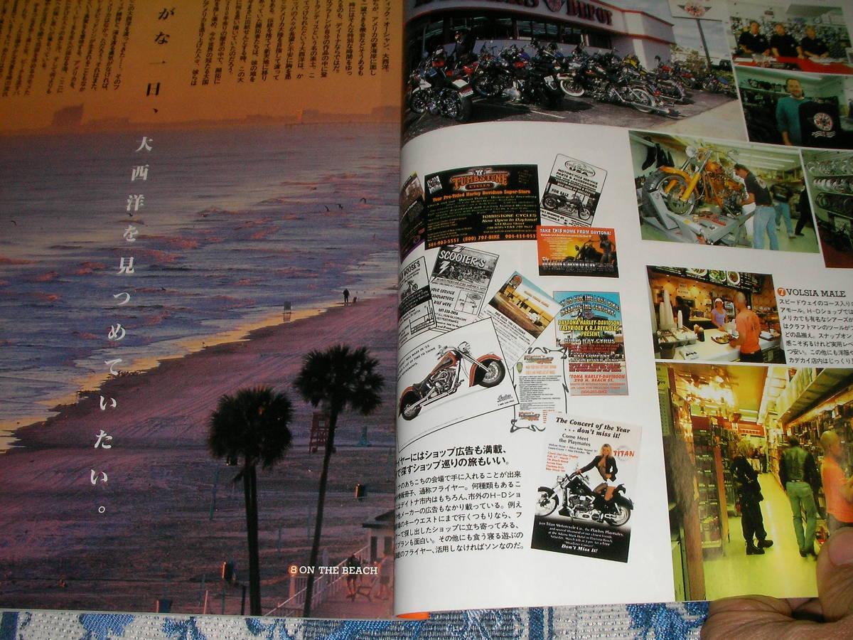 HOT BIKE japan 42(99-JULY)デイトナに行こう カスタム・ファナティクスJAPAN/USA ひとり旅/走ることの持つ意味Ⅵ 1941 EL_画像6