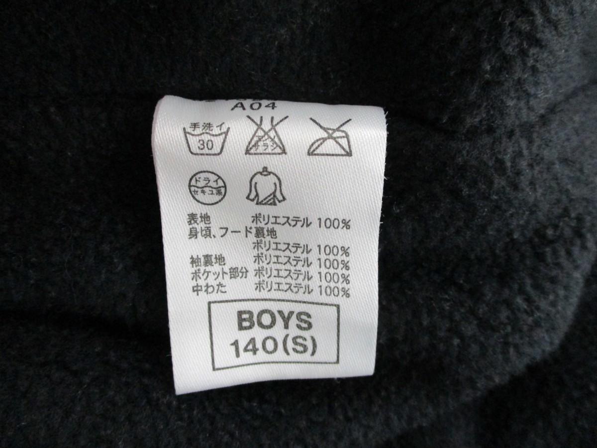 ◇NIKE ナイキ フード付き ナイロンジャケット ウインドブレーカー 子供用 S140◇_画像6