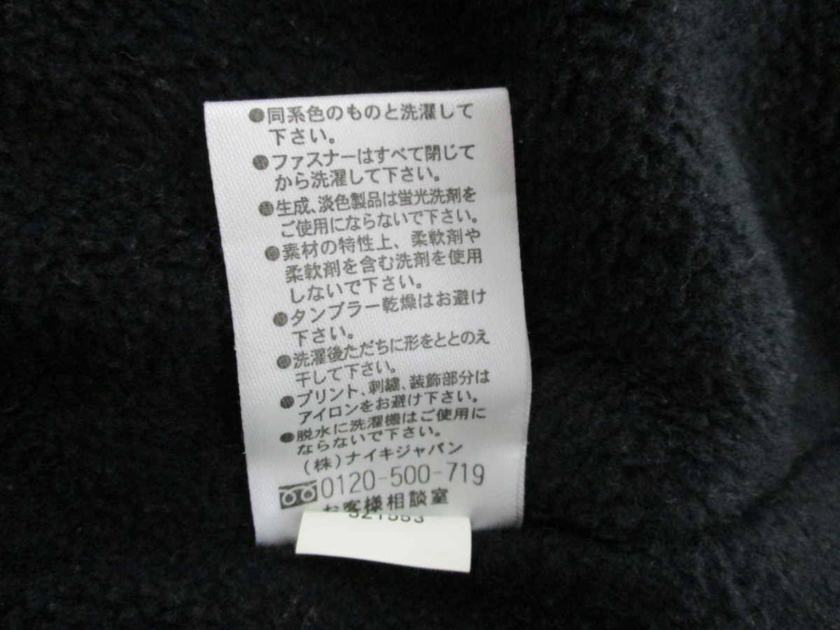 ◇NIKE ナイキ フード付き ナイロンジャケット ウインドブレーカー 子供用 S140◇_画像7
