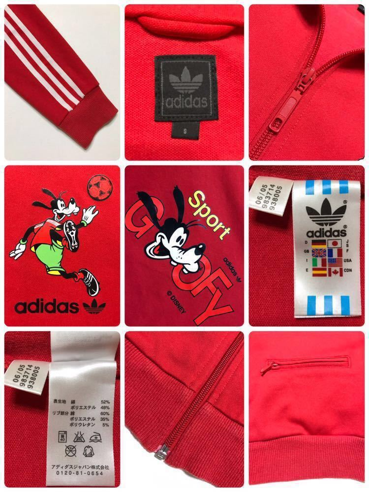 adidas originals アディダス オリジナルス ディズニー グーフィー ジャージ トラックトップ レッド サッカー サイズS 長袖 938005 赤_画像5