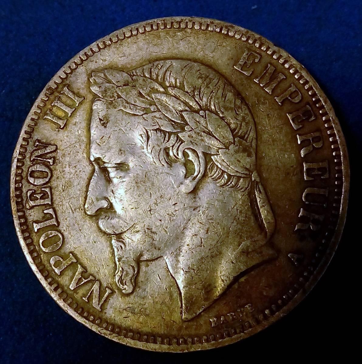 フランス1870年 ナポレオン3世 5フラン銀貨
