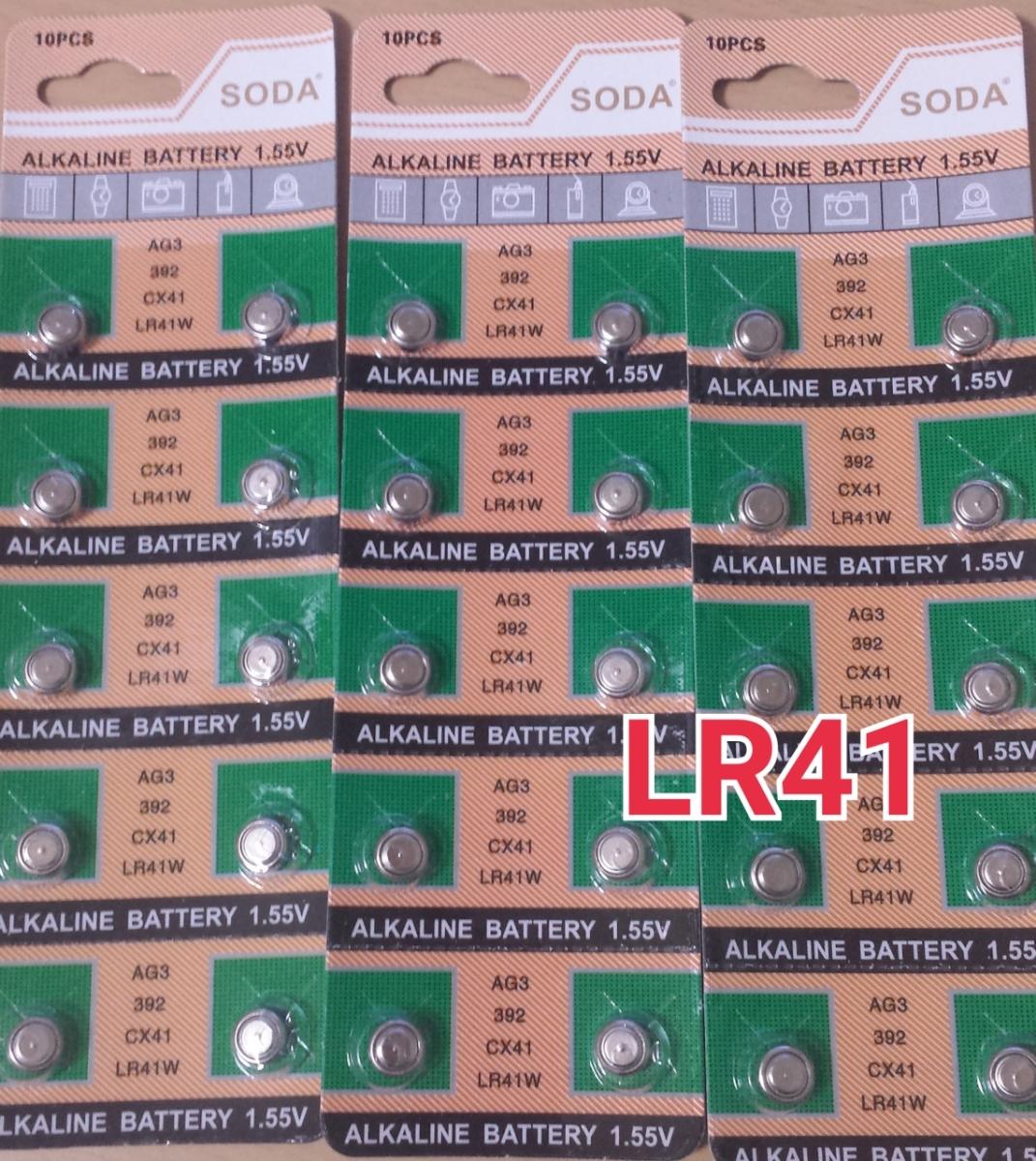 30個 LR41 ボタン電池  SODA