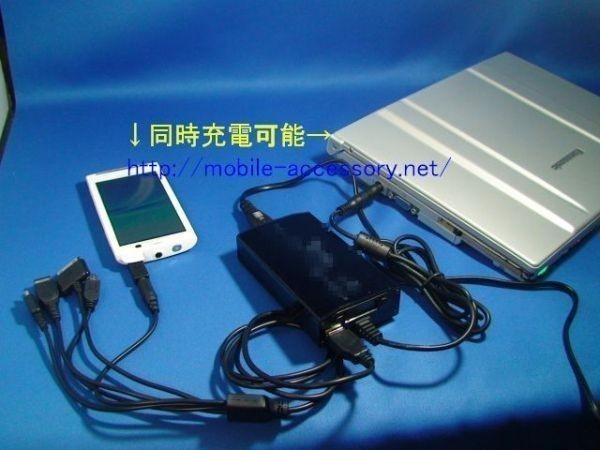 B ノートPCチャージャー室内&車内電圧設定可能 0.5V単位で設定(USB.液晶付き)室内、車内、海外、電圧設定も可能 多目的車内電源としても_画像2