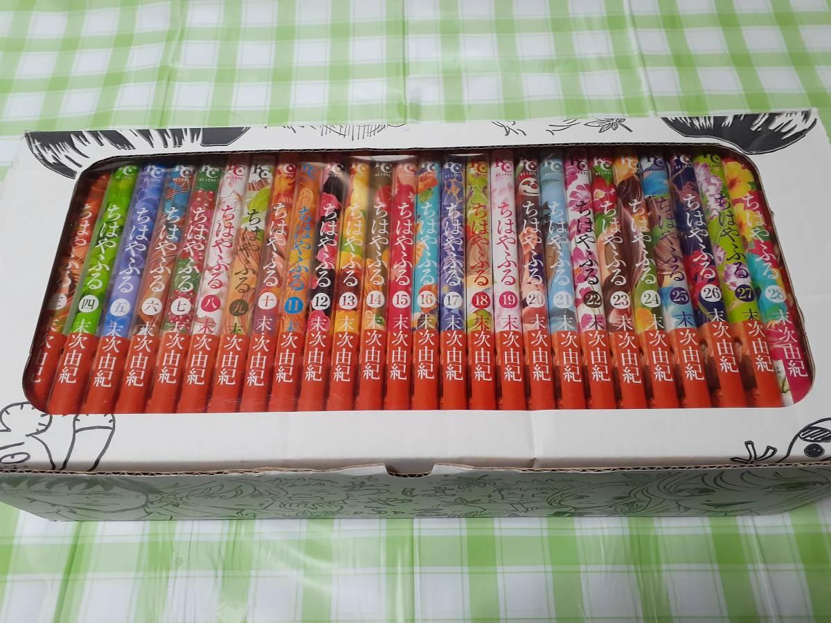 送料無料☆ちはやふる 30巻セット 全帯付き 全カバー付き BOXセット 美品