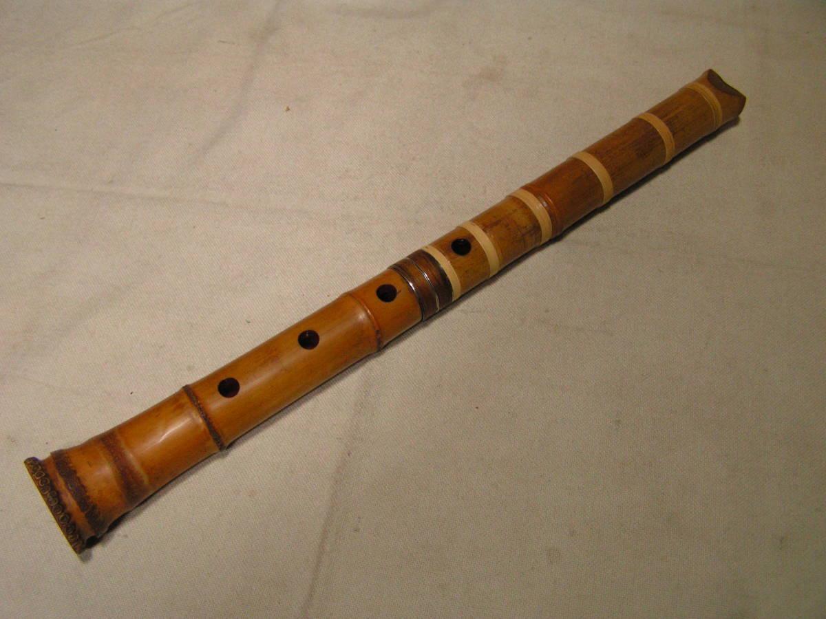 古い尺八(竹仙銘有り)琴古流48.0cm(1尺6寸)
