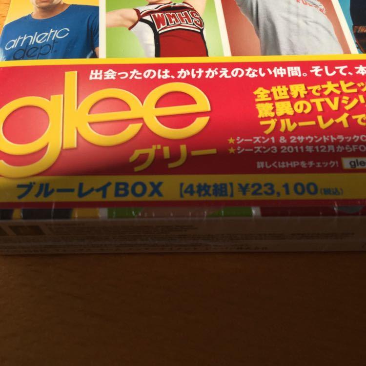 ゆうパック送料込み/海外ドラマ/Blu-ray/glee★グリー/シーズン1&2