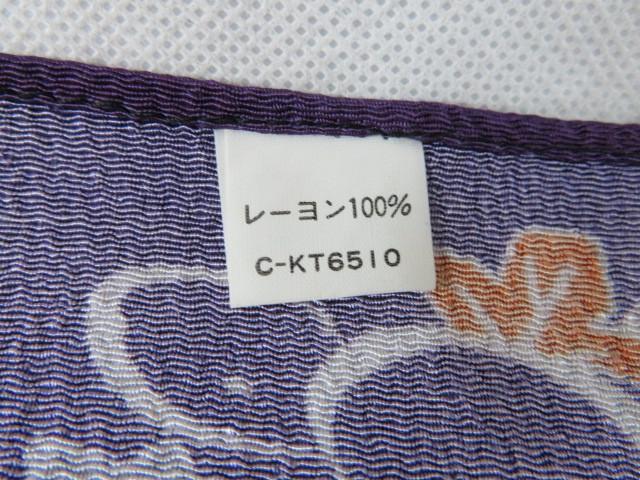 未使用保管 ちりめん 小風呂敷 ぶどう絵柄 紫 68cm×65cm レーヨン100% 箱入り_画像6