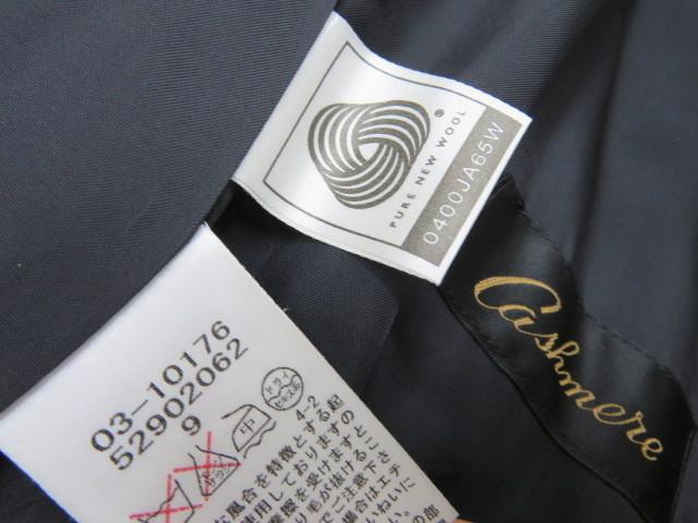 極上品 SCENE DEUX セーヌドゥ カシミヤコート9号 ブラック 東京スタイル_画像7