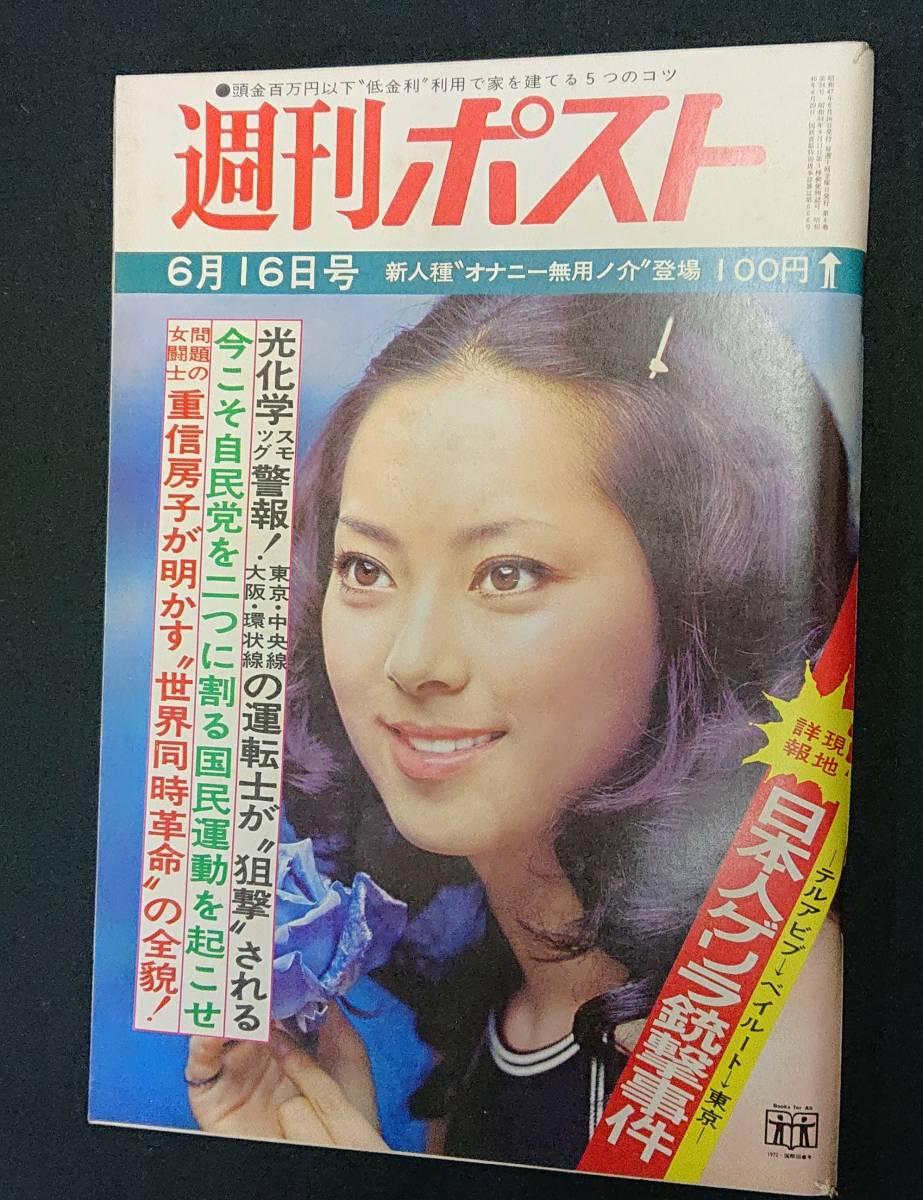 新藤恵美 ヤフオク! - Yahoo! JAPAN