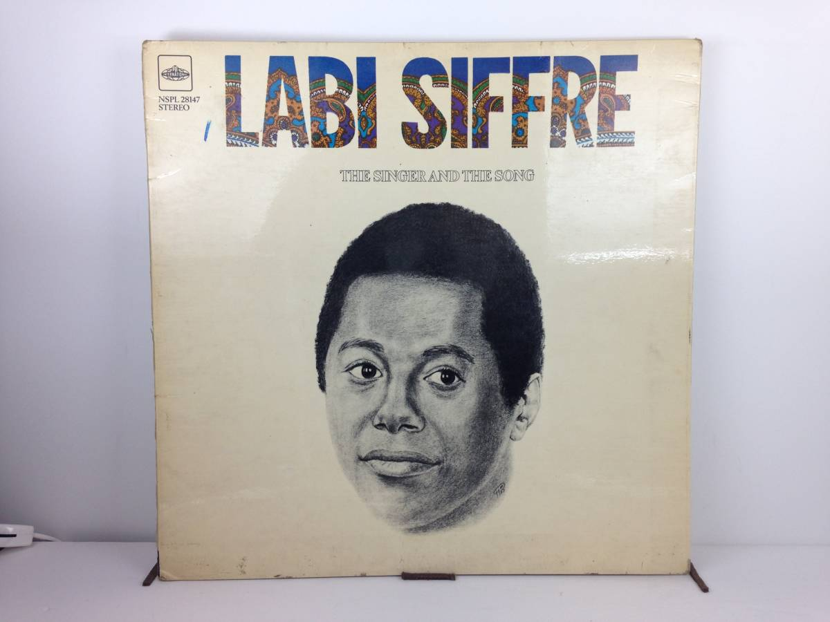 Labi Siffre The Singer And The Song / Pye International NSPL 28147 / UK / 傷有_画像1