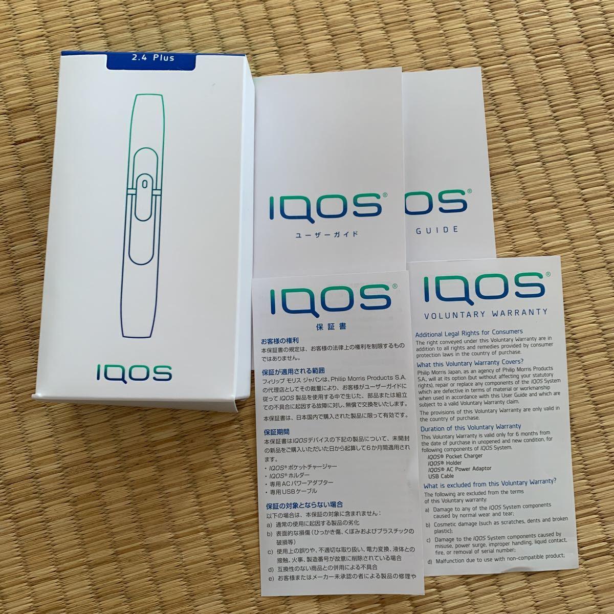 IQOS 2.4Plus ★ホルダー空箱★ネイビー_画像1