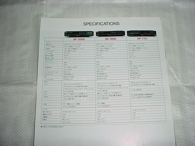 昭和60年10月 KENWOOD DP-2000(B)/DP-1000(B)/DP-770(B)/のカタログ_画像4