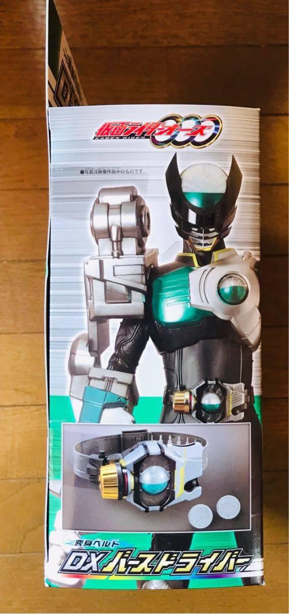 【未開封品】仮面ライダーオーズ DX バースドライバー 変身ベルト オーメダル_画像4