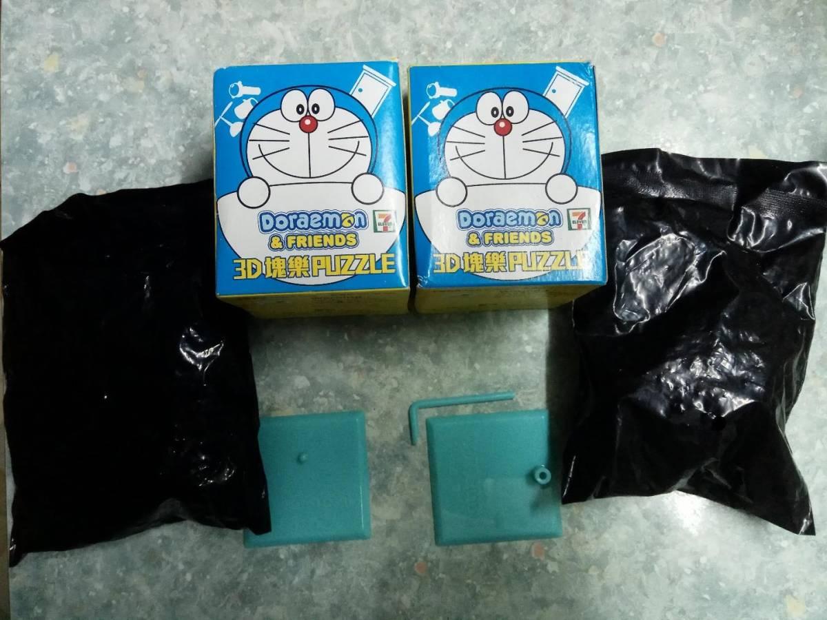 158) 香港版 セブンイレブン 3Dパズルドラえもん フィギュア 源 静香 & 耳付きイエロードラえもん 新品 絶版品