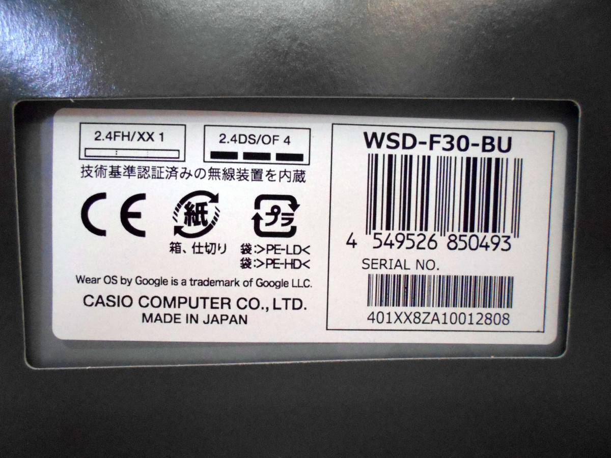 新品☆CASIO カシオ PRO TREK Smart プロトレック スマート WSD-F30-BU ブルー メンズ腕時計