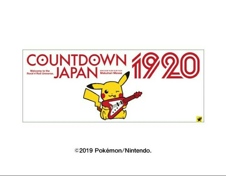 即決送料込●COUNTDOWN JAPAN 19/20 ピカチュウ タオル/未使用未開封 検)カウントダウンジャパン/CDJ/ロッキン