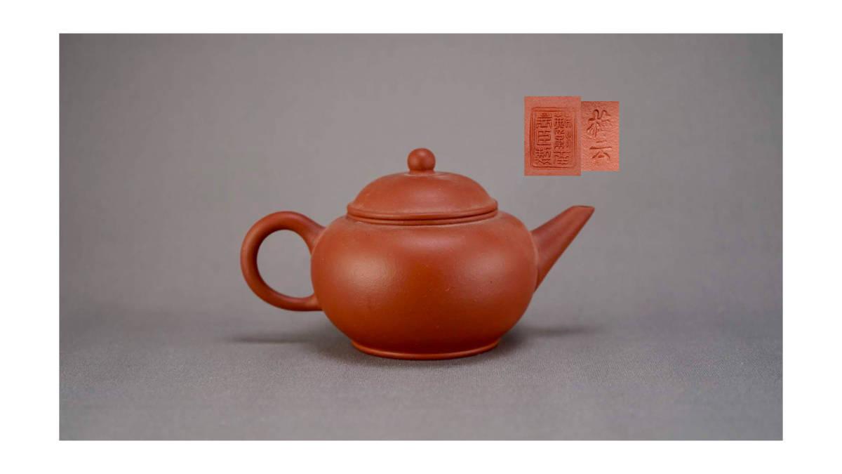 ★関西茶舗在庫処分10★中国朱泥 急須 在銘 梅雲 煎茶道具●代理出品