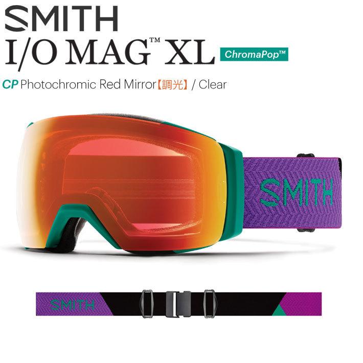 現品限り特価 19-20 SMITH スミス ゴーグル I/O MAG XL JADE BLOCK 調光レンズ スペアレンズ付き クロマポップ ハイコントラストレンズ _画像1