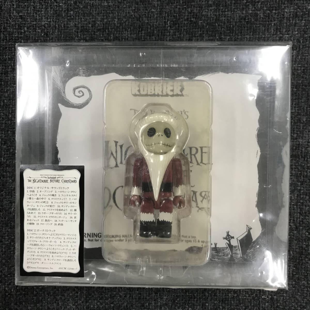 新品未開封CD☆サントラ ナイトメアー・ビフォア・クリスマススペシャルエディション・オリジナルサウンドトラック初回限定盤(AVCW12546)_画像2