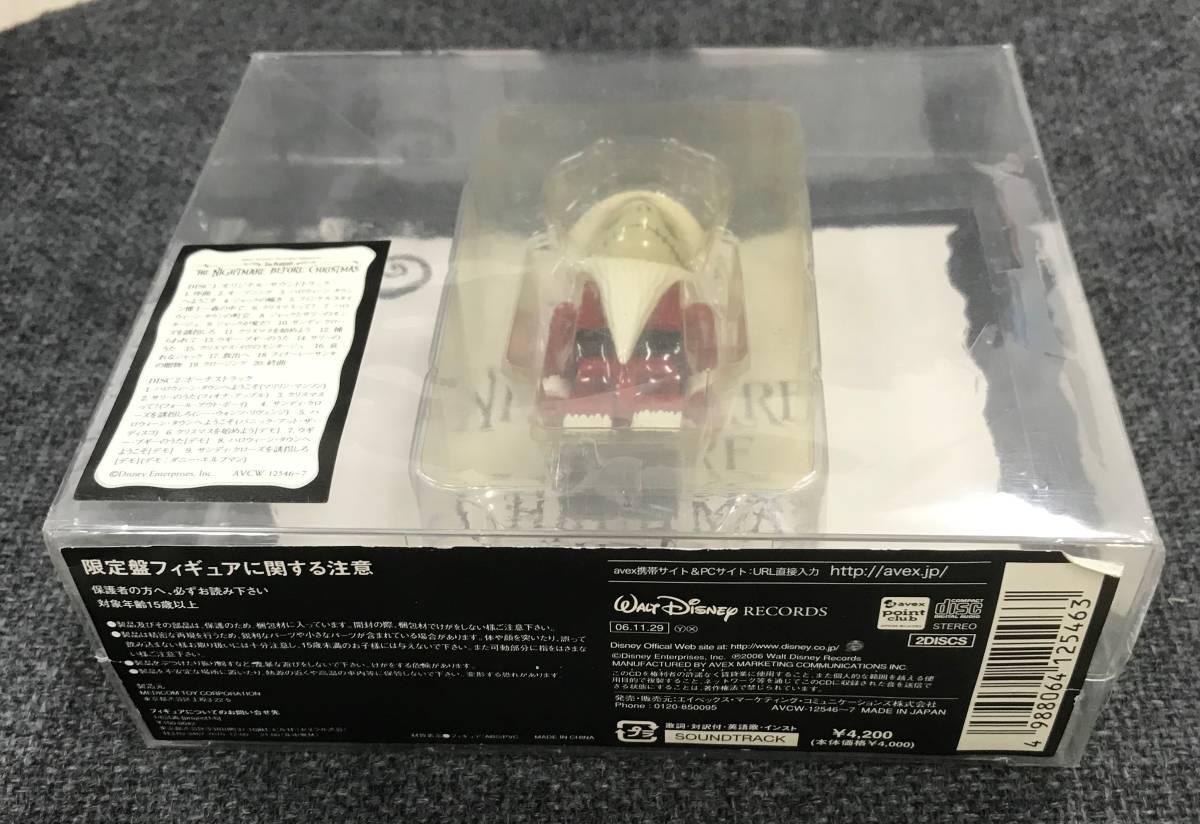 新品未開封CD☆サントラ ナイトメアー・ビフォア・クリスマススペシャルエディション・オリジナルサウンドトラック初回限定盤(AVCW12546)_画像4